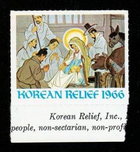 POSTER STAMP KOREAN RELIEF 1966 MNH-OG