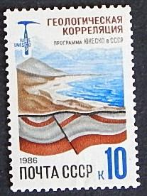 UNESCO program, 1986, (1059-T)
