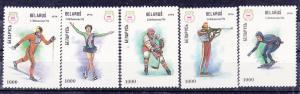 Belarus  79-83 MNH 1994 Winter Olympics