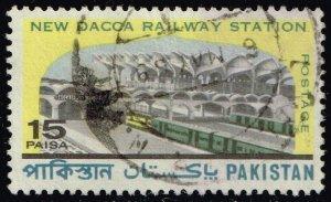 Pakistan **U-Pick** Stamp Stop Box #154 Item 82