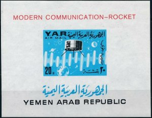 [I1714] Yemen 1966 Space good sheet very fine MNH