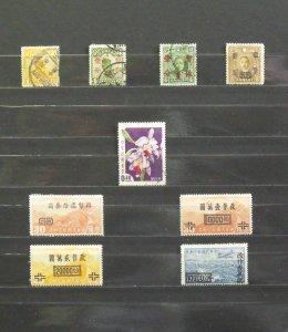 4229   China   MH/U # 249,325,341,720,1190,C48,C55,C56,C61         CV$ 4.85