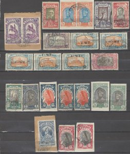 COLLECTION LOT # 3872 ETHIOPIA 24 STAMPS 1919+ CLEARANCE CV+$24