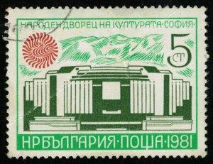 Bulgaria (T-4738)