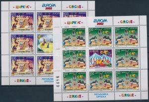 Bosnia Herzegovina stamp Europa CEPT: Circus minisheet set 2002 MNH WS177897