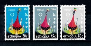[90184] Ethiopia 1967 World Expo Montreal  MNH
