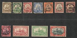 German Colonies East Africa Sc#11-21 VF, Complete Set, 9 Used 2 H, Cv. $396