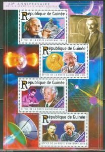 GUINEA 2015 60th MEMORIAL  ANNIVERSARY OF ALBERT EINSTEIN SHEET  MINT  NH