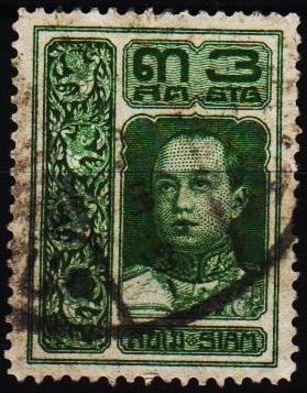 Thailand. 1912 3s S.G.167 Fine Used