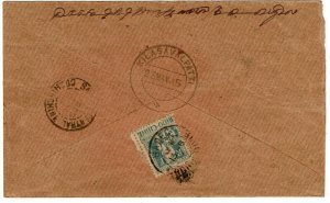Indochina 1915 incoming cover to Sadec from India, 50c postage due, Scott J13