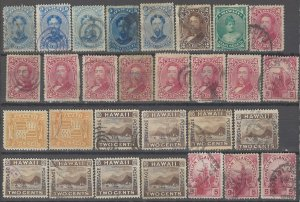 COLLECTION LOT OF # 1940 HAWAII 29 STAMPS 1864+ CV+$45 CLEARANCE UNCHECKED