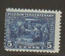 United States #550 Mint