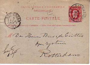 Belgium, Government Postal Card