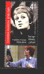 Israel. 2015. 2499 from the series. Marron, actress. MNH.