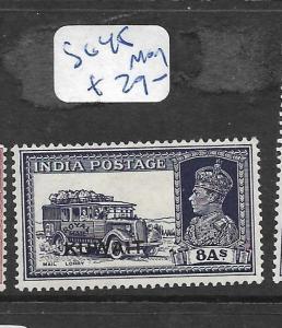 KUWAIT (P0203B) ON INDIA KGVI  8A  CAR  SG 45  MOG