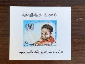 Yemen 1973 UNICEF, child MS, MNH. Scott C42a, CV $3.25. Mi BL 186