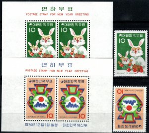 Korea #923-4, 923a-924a  MNH  CV $9.40 (K2881L)