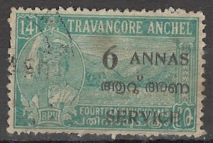 COLLECTION LOT OF # 1707 INDIA STATES TRAVANCORE COCHIN # O7 1949
