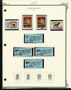 Tajikistan Mint & Used 1992 to 1995 Rare Stamp Collection