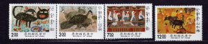 J23036 JLstamps 1990 taiwan china set mhr #2746-9 art