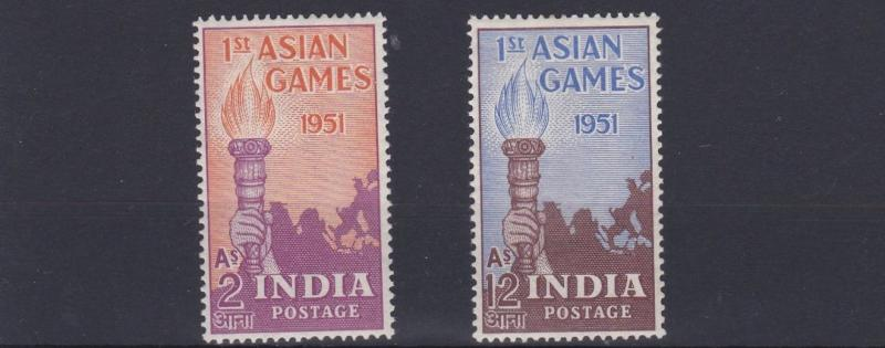 INDIA  1951        SG  335 - 336    ASIAN GAMES        MH