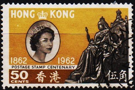 Hong Kong. 1962 50c S.G.195 Fine Used