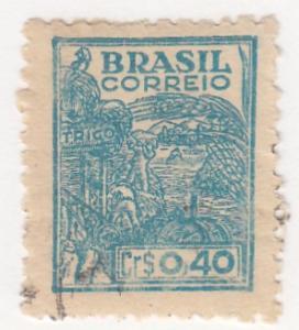 Brazil, Scott # 661 (1), Used