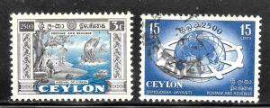 Ceylon 1956 SC# 332-333