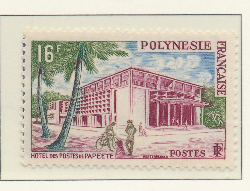 French Polynesia Stamp Scott #195, Mint Never Hinged - Free U.S. Shipping, Fr...