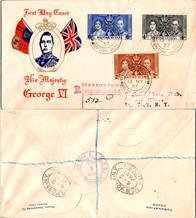 Ghana, Worldwide First Day Cover, Royalty