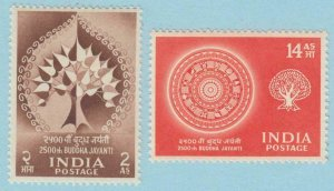 INDIA 272 - 273  MINT LIGHTLY HINGED OG * NO FAULTS VERY FINE ! - T510