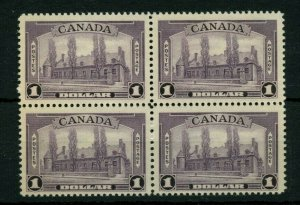 #245i - Chateau ANALINE INK BLOCK of 4, 2F, 2 VF MNH  Cat $600 Canada mint