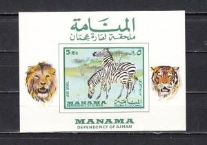 Manama, Mi cat. 182, BL34. Zebra s/sheet. Lion and Tiger in design.