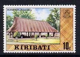 Kiribati 1979 Maneaba (Hut) 10c def with wmk sideways inv...