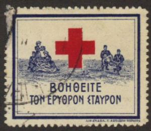 Greece - old charity label - unlisted