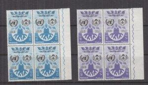 LIBYA, 1960 World Refugee Year pair, marginal blocks of 4, mnh., lhm. in margins