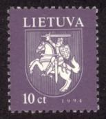Lithuania Sc# 482 MNH National Coat of Arms Definitive