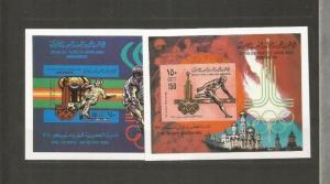 LIBYA 1979 SCOTT 846-7 MNH SCV $90 IMPERF