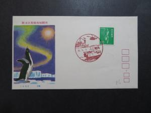 Japan 1977 Antarctic Helicopter Event Cover - Z8902