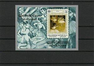 Upper Yafa South Arabia Degas Painter Mint Never Hinged Stamps Sheet Ref 26235