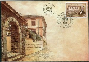 1592 - Serbia 2021 - 150 Years of the Prizren Seminary - FDC