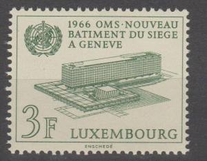 Luxembourg #434 MNH VF (ST2061)