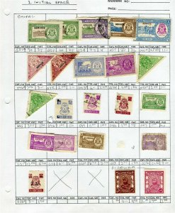 INDIAN STATES; BHOPAL early 1900s mixed mint and used range on page