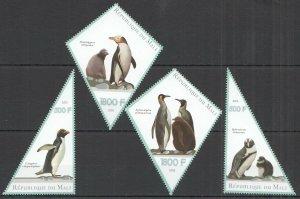 C1086 2015 MALI PENGUINS BIRDS FAUNA 1SET MNH