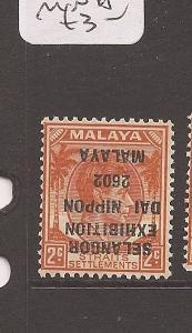 Malaya Jap Oc Selangor SG J90b MNH (5daf)
