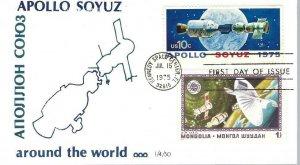 1569 10c APOLLO - SUYUZ - Mongolia space combo #3