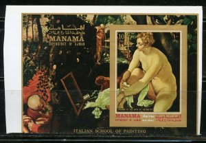MANAMA TINTORETTO  PAINTING   PROOF IMPERF SOUVENIR SHEET ON  UNGUMMED PAPER  NH