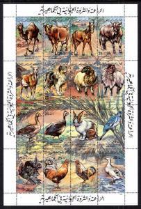 Libya 1083 Farm Animals Souvenir Sheet MNH VF