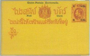 86191 - Thailand SIAM - Postal History - STATIONERY CARD Higgings & Gage # 2