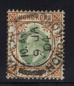 Hong Kong SG# 65 - Used - Lot 022916